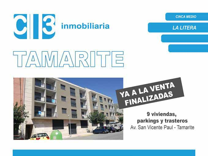 mini cartel promo tamarite